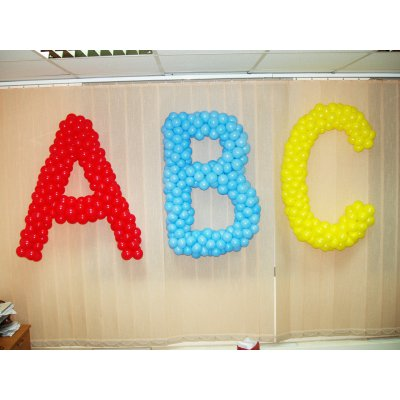 Арт.015 Буквы из воздушных шаров на каркасе