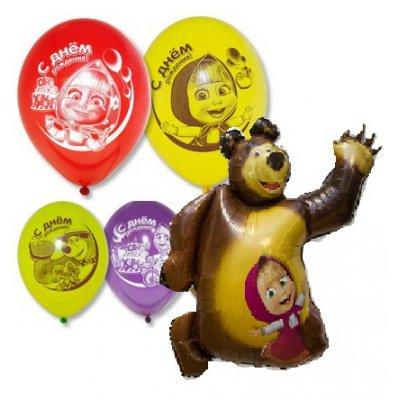 Арт.277 Шарики на день рождения «Маша и медведь» 30 шт. Фигурка 90 см.