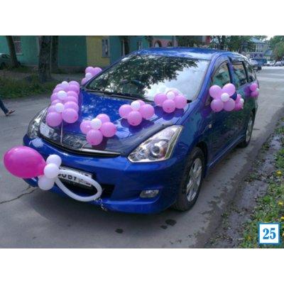 """Арт.046 Оформление авто """"За дочкой"""""""