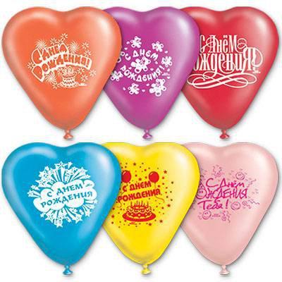 Арт.126 Воздушные шары с гелием в виде сердца «С Днем Рождения» 30 шт. Gemar, Италия.