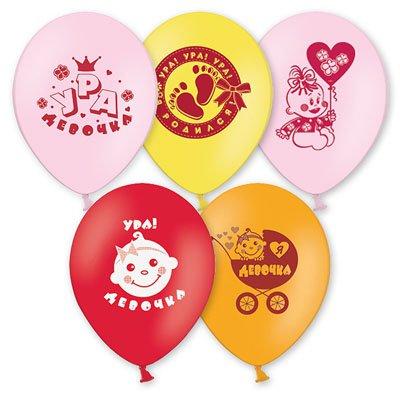 Арт.138 Воздушные шары с гелием «Ура Девочка» 30 шт., BelBal, Бельгия.