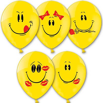 Арт 149.  Воздушные шарики с гелием «Смайлики жёлтые» 25 шт., BelBal, Бельгия.