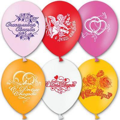 Арт.152 Воздушные шары с гелием  разноцветные «С Днем Свадьбы», BelBal, Бельгия