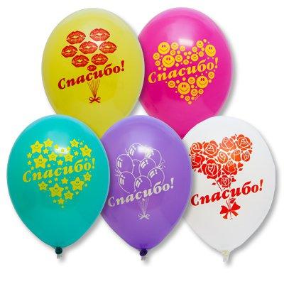 Арт.175 Воздушные шары с гелием «Спасибо», BelBal, Бельгия.