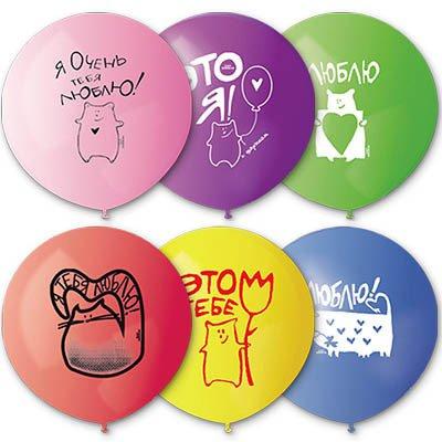 Арт.203 Воздушные гелиевые шары «Я очень тебя люблю» Большие 40 см, 15 шт.