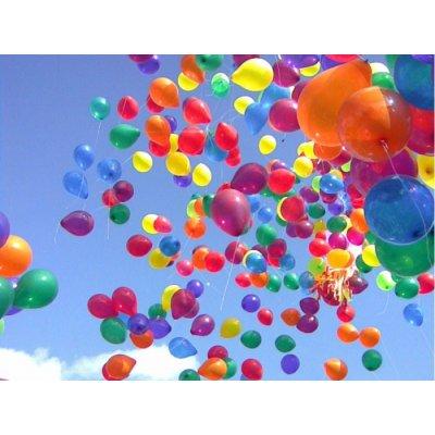 Арт.018 Запуск воздушных шаров с гелием «Ассорти» 50 шт.