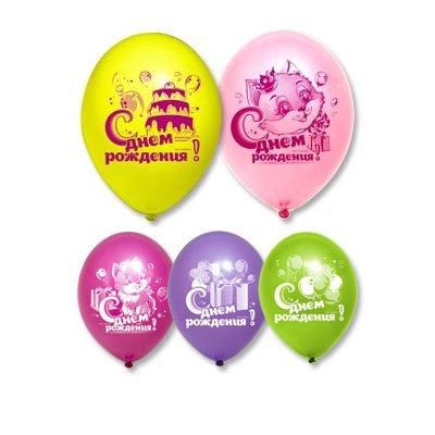 Арт.258 Воздушные шарики с гелием «С Днем Рождения - Котенок», BelBal, Бельгия 30 шт.