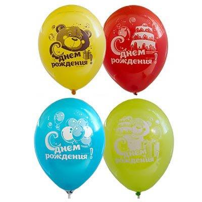 Арт.260 Воздушные шарики с гелием «С Днем Рождения - Мишка», BelBal, Бельгия 30 шт.