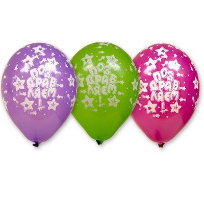 Арт.261 Воздушные шары с гелием долгий полёт  «Поздравляем» звезды. 25 шт.