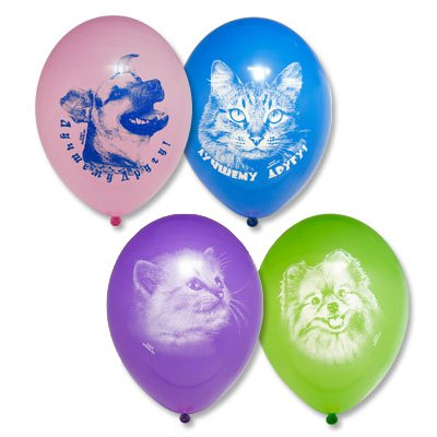 Арт.263 Воздушные шары с гелием  «Четвероногие друзья» 30 шт.