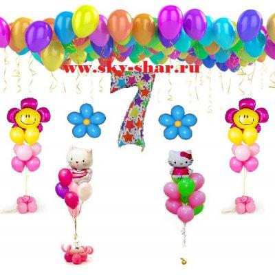 Арт.271 Воздушные шары на День Рождения. «Комплект для девочки»